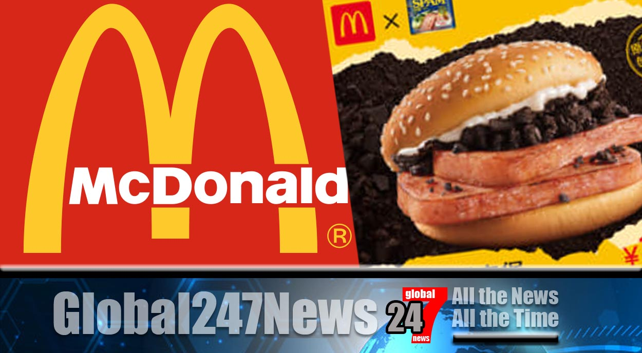 McDonalds launches new burger and raises a few eyebrows