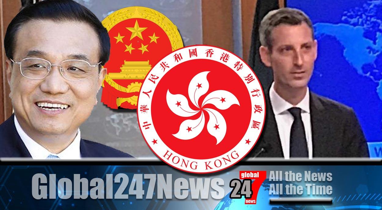 US condemn NPC Hong Kong Proposals